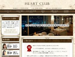 heartclub