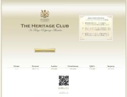 heritageclub